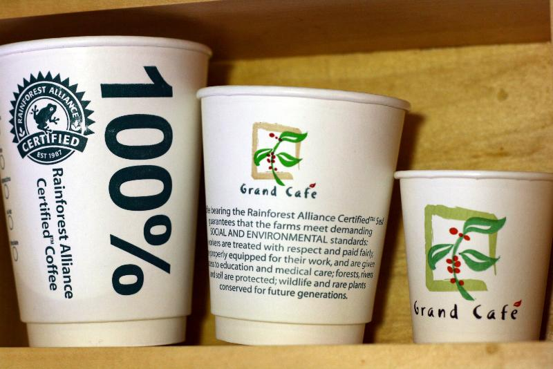 Rainforest Alliance Certified cups